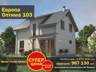 Дом VL Оптима 103 фото