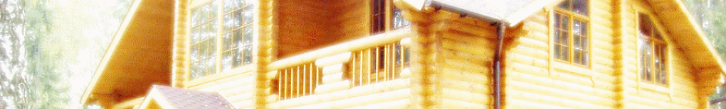 Каркасный дом часть 4